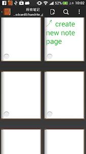 Handrite Note Notepad Lite v2.16