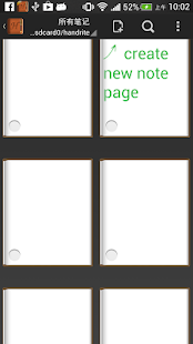 Handrite Note Notepad Lite- screenshot thumbnail