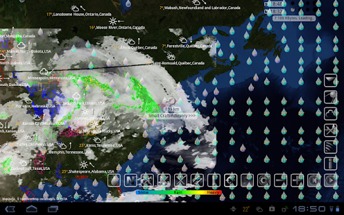 eWeather HD, Radar, Alerts- screenshot thumbnail