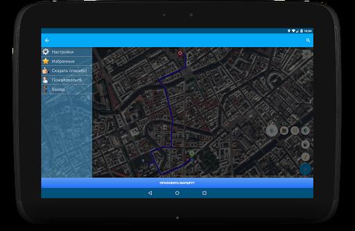 Лучший маршрут. GPS Навигатор для планшетов на Android