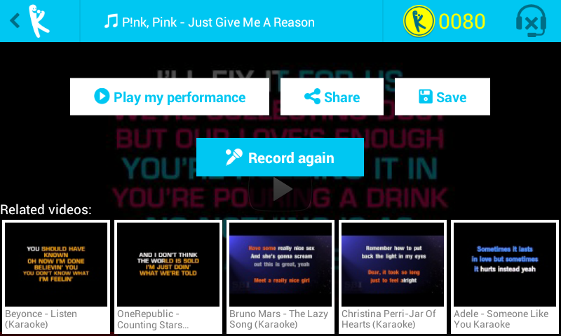 Karaoke Sing & Record - screenshot