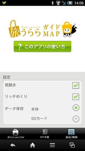 機長登機箱-16吋商務行李箱-(APP搶購)-myfone 購物