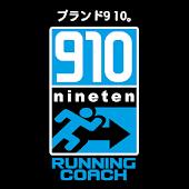 910 Running Coach