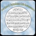 """Ayat Kursi & Manfaat """"LENGKAP"""" icon"""