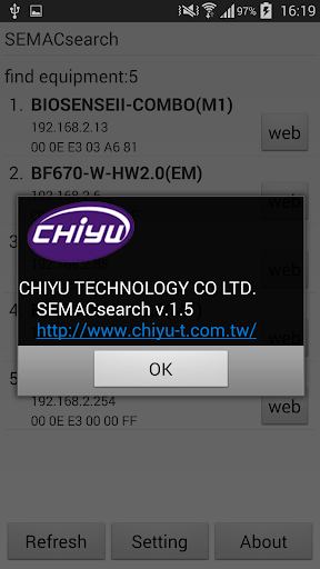 SEMACsearch