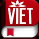 Viet Bookstore