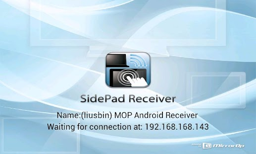 SidePad Receiver - screenshot thumbnail