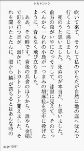 A・文庫- screenshot thumbnail