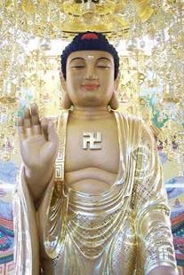 釋大寬法師佛學問答 Buddhism QA- screenshot thumbnail
