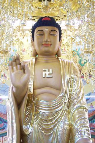 釋大寬法師佛學問答 Buddhism QA- screenshot