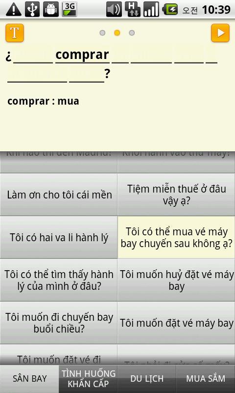 hội thoại tiếng Tây Ban Nha - screenshot