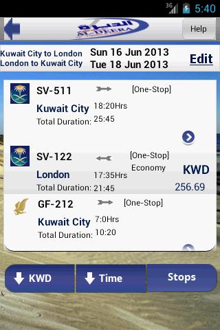 【免費旅遊App】Aldeera travel-APP點子