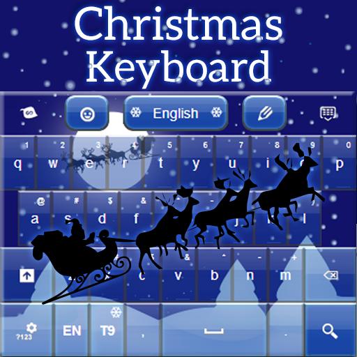 个人化のクリスマスのキーボードサンタ LOGO-記事Game