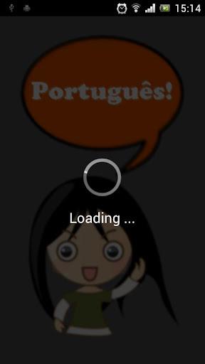 葡萄牙語課程(免費)