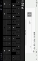 Screenshot of Cantonese keyboard