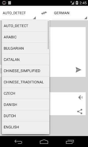 【免費通訊App】全语言翻译机-APP點子