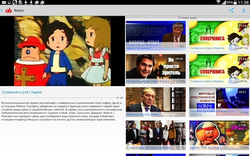 emmanuil.tv- screenshot thumbnail