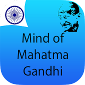 Mind Of Gandhi
