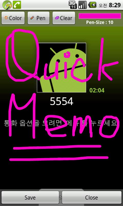 QuickMemo - Memo during a call - screenshot