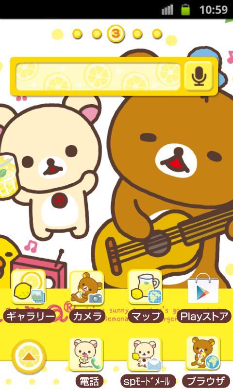 Rilakkuma Theme 22- screenshot