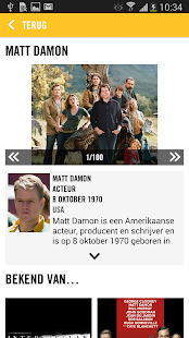 Pathé - screenshot thumbnail