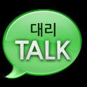 대리톡 logo