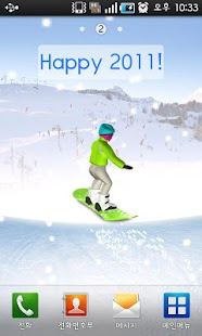 Snowboarder LiveWallpaper - screenshot thumbnail