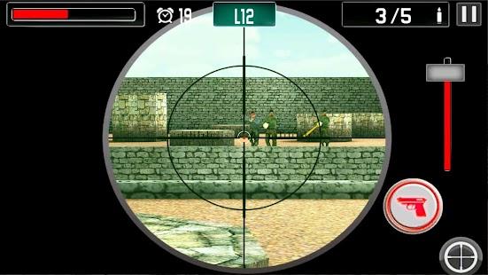 Gun Shoot War- screenshot thumbnail