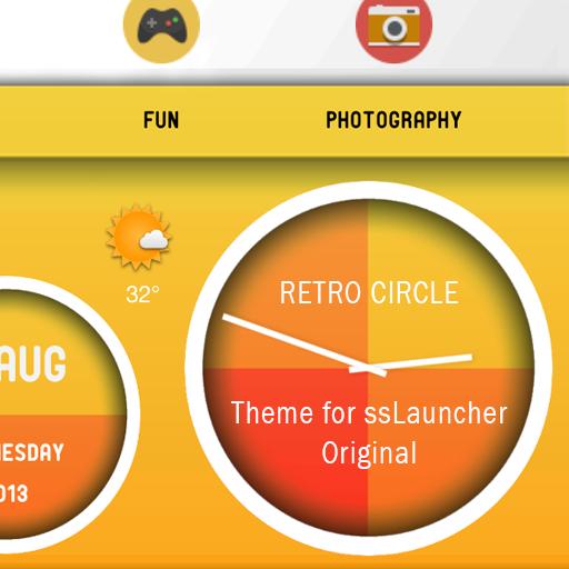 Retro Circle for ssLauncher OR LOGO-APP點子