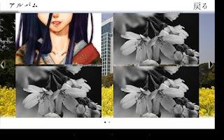 Screenshot of 桜の樹の下には