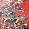 【ソウスラ】Soul Slash SAGA【完全攻略wiki】