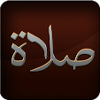 Prayer (Sal.. file APK for Gaming PC/PS3/PS4 Smart TV