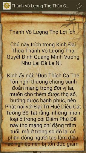 玩書籍App|Thanh Vo Luong Tho Than Chu免費|APP試玩