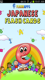 Japanese Flashcards for Kids