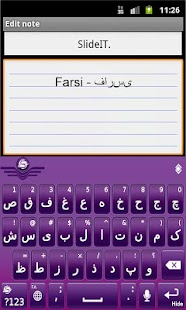 SlideIT Farsi pack- screenshot thumbnail