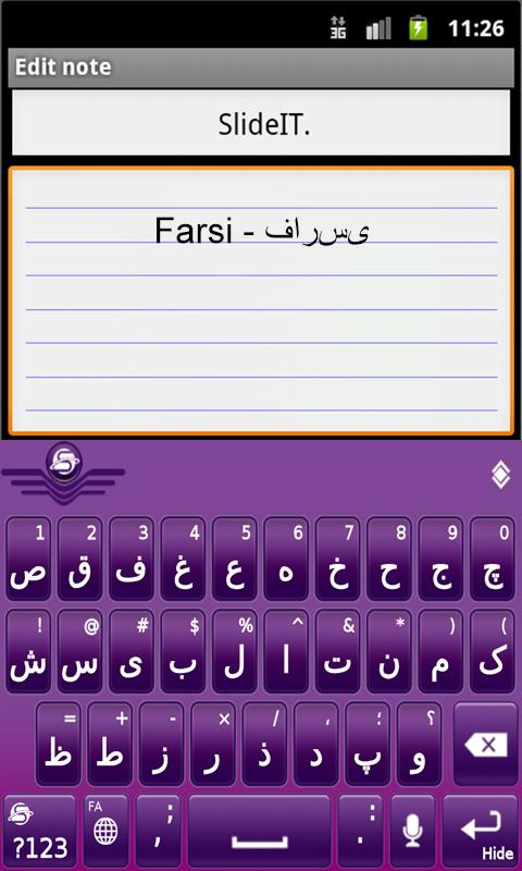 SlideIT Farsi pack - screenshot