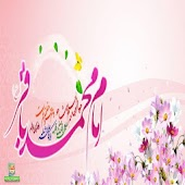 Imam Baqar (a.s)Quiz
