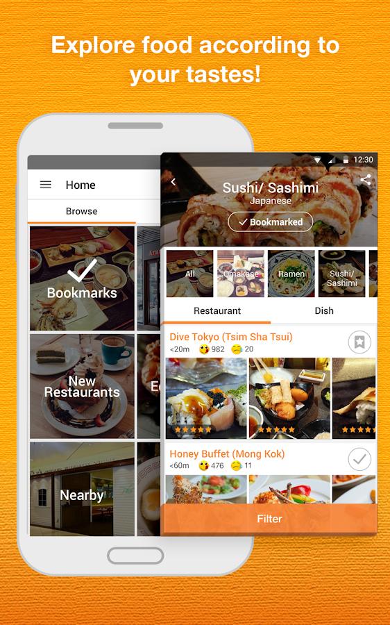 OpenSnap: Photo Dining Guide - screenshot
