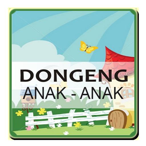 漫畫App Dongeng Anak Indonesia LOGO-3C達人阿輝的APP