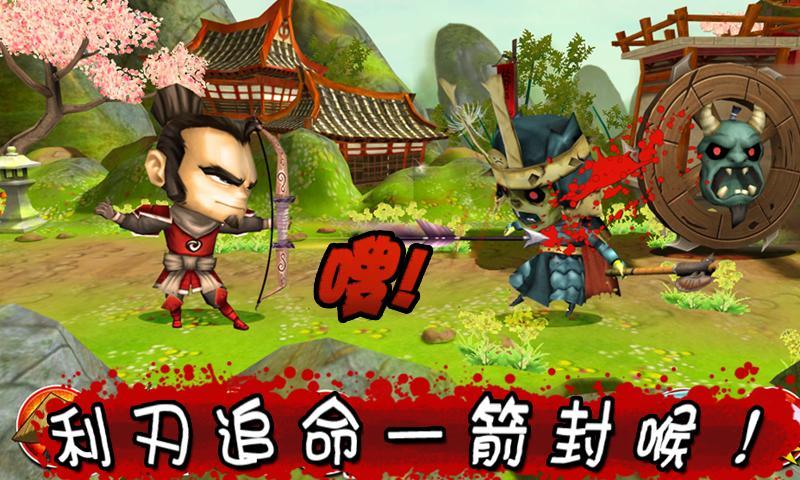 武士大戰殭屍 - screenshot
