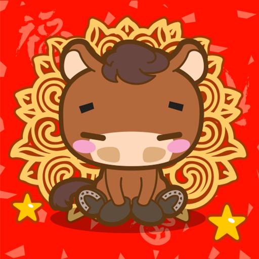 生肖運程 生活 App LOGO-APP試玩
