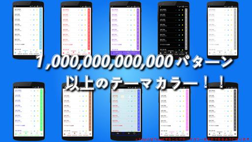 電話帳X free - アドレス帳