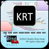 KaoShiung Metro Guide
