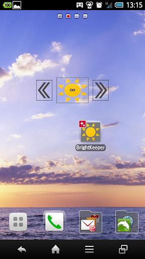 無料工具AppのBright Keeper -バックライト点灯時間を設定-|記事Game