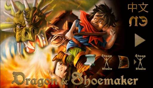 Dragon Shoemaker - Adventure