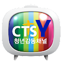 CTS TEST10 icon