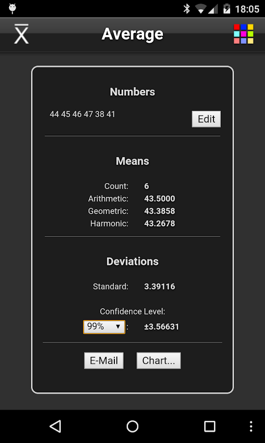 Average Calculator- screenshot