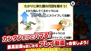 Screenshot of 待ちガイル〜TAKAREET FIGHTER Ⅱ〜