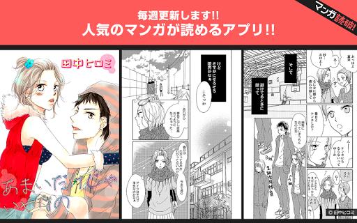 毎週更新!読破シリーズ-無料マンガや人気漫画がたくさん読める