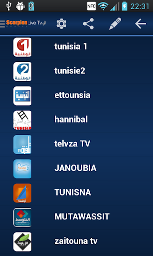 玩媒體與影片App|SCORPION IPTV免費|APP試玩